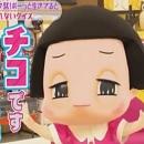 NHK 第2弾 「チコちゃんに叱られる!」 5歳