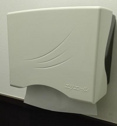 いきなり!ステーキ 五反田店 トイレ内のペーパータオル