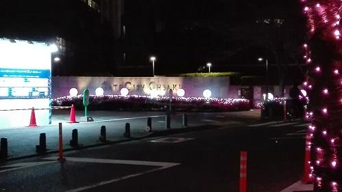 目黒川みんなのイルミネーション2017 右岸側 大崎ゲートシティ入口