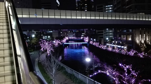 目黒川みんなのイルミネーション2017 右岸側 大崎ニューシティ前の歩道橋