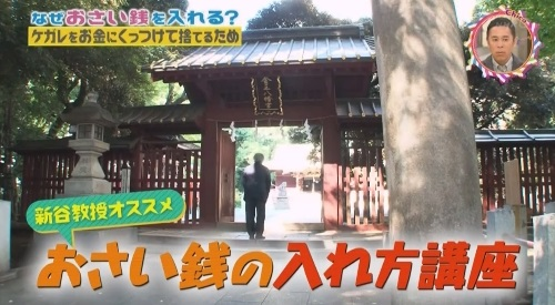 NHK 第3弾「チコちゃんに叱られる!」2017年12月27日 おさい銭の入れ方講座