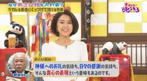 NHK 第3弾「チコちゃんに叱られる!」2017年12月27日 おさい銭は真心の表現という意味も