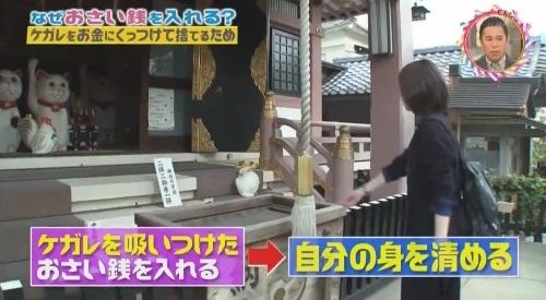 NHK 第3弾「チコちゃんに叱られる!」2017年12月27日 ケガレがついたおさい銭を入れて身を清める