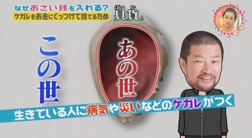 NHK 第3弾「チコちゃんに叱られる!」2017年12月27日 チコちゃんの声優は誰