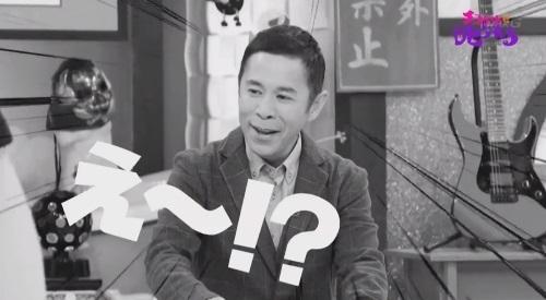 NHK 第3弾「チコちゃんに叱られる!」2017年12月27日 ナイナイ岡村のリアクション