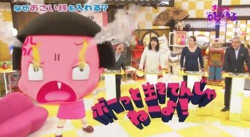 NHK 第3弾「チコちゃんに叱られる!」2017年12月27日 ボーっと生きてんじゃねーよ!