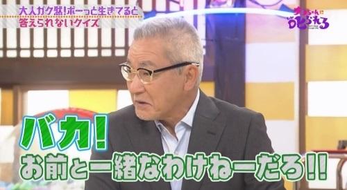 NHK 第3弾「チコちゃんに叱られる!」2017年12月27日 大竹まことの返し