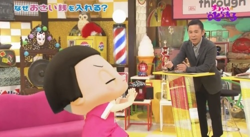 NHK 第3弾「チコちゃんに叱られる!」2017年12月27日 拝むポーズのチコちゃん