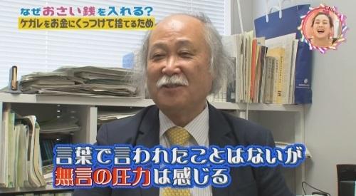 NHK 第3弾「チコちゃんに叱られる!」2017年12月27日 無言の圧力