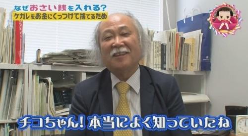 NHK 第3弾「チコちゃんに叱られる!」2017年12月27日 解説の新谷教授