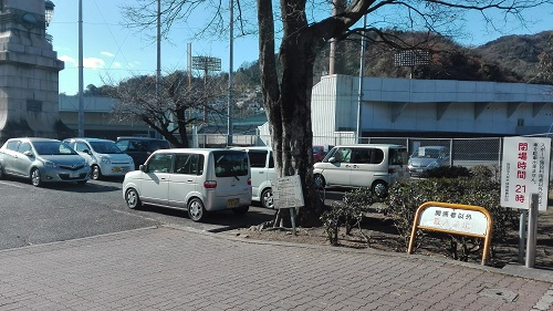 呉市スポーツ会館 駐車場 約80台