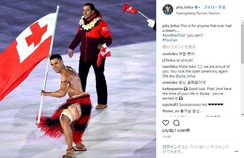 ピタ・タウファトファ選手のInstagram 2018平昌オリンピック開会式の様子