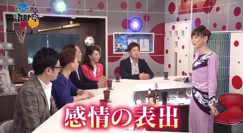 フィギュアの表現力 ジャッジの採点基準 NHK スポーツ酒場 語り亭  感情の表出
