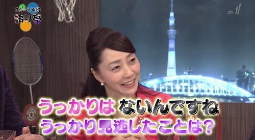 フィギュアの表現力 ジャッジの採点基準 NHK スポーツ酒場 語り亭 ジャッジに見逃しはない