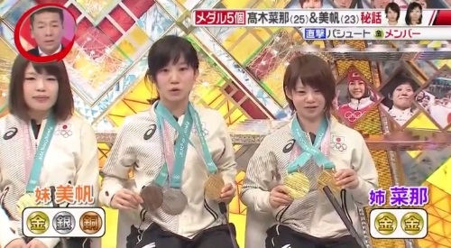 平昌オリンピック 高木菜那、高木美帆の5つのメダル