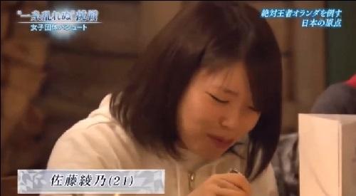 NHK 日本女子団体パシュート 佐藤綾乃は最年少