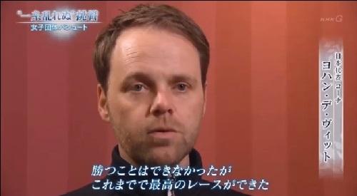 2017年2月の前哨戦 日本女子団体パシュート NHK デ・ヴィッドコーチの評価