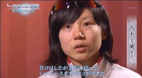 2017年2月の前哨戦 日本女子団体パシュート NHK 高木美帆 自信を持てた