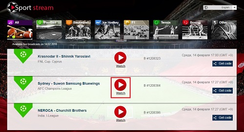 AFCチャンピオンズリーグの視聴方法 Sportstreamの使い方