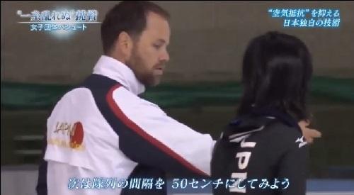 NHK 日本女子団体パシュート 隊列の間隔を50cmに
