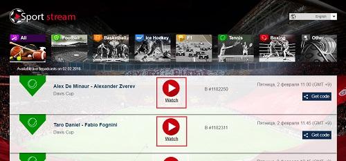 Sport streamの使い方 トップページ ストリーミングチャンネル選択方法