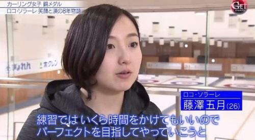 カーリング女子の銅メダル獲得の裏側 「Get Sports」 藤澤五月 パーフェクトを目指す