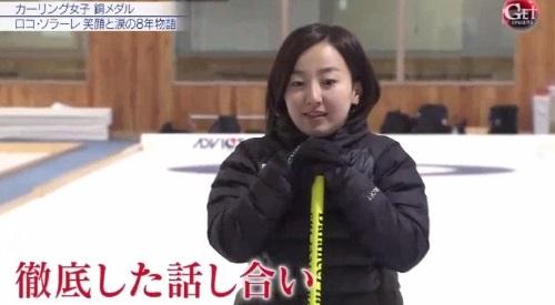 カーリング女子の銅メダル獲得の裏側 「Get Sports」 藤澤五月