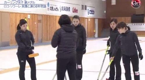 カーリング女子の銅メダル獲得の裏側 「Get Sports」 LS北見の5人