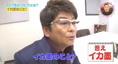 チコちゃんに叱られる! 哀川翔さん イカ墨のこと?