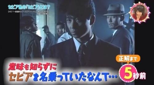 チコちゃんに叱られる! 哀川翔さん 意味も知らずに一世風靡セピアを名乗る?