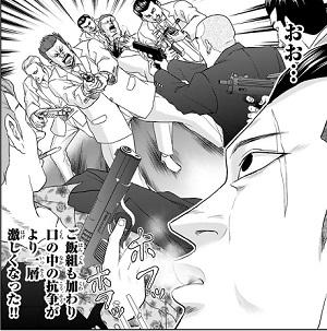 ドラマ 「紺田照の合法レシピ」 漫画原作 口の中の抗争