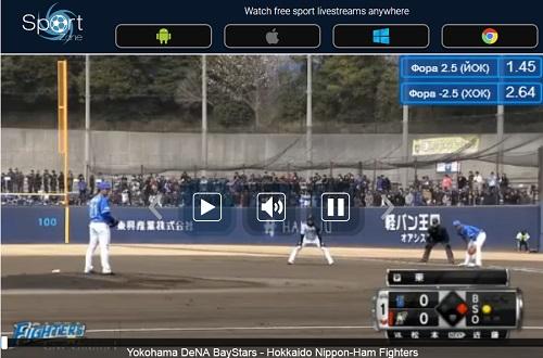プロ野球 オープン戦 ライブストリーミング 見逃し配信