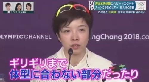 平昌オリンピック スピードスケート 新型スーツの開発秘話 ギリギリまで
