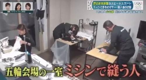 平昌オリンピック スピードスケート 新型スーツの開発秘話 五輪会場の一室