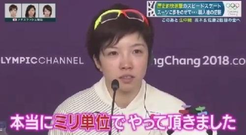 平昌オリンピック スピードスケート 新型スーツの開発秘話 小平奈緒