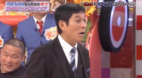 鈴木奈々 バストアップ画像 明石家さんま驚愕