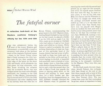 1954年 スポーツ・イラストレイテッド マスターズ アーメンコーナーの起源