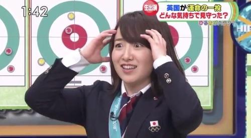 2月27日ひるおび! カーリング女子 藤澤五月のJDコーチのものまね