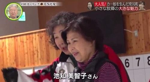 3月3日 追跡 LIVE! SPORTS ウォッチャー カーリング 池知美智子さん