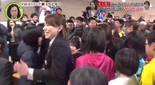 3月3日 追跡 LIVE! SPORTS ウォッチャー カーリング LS北見 地元凱旋