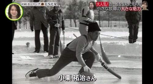 3月3日 追跡 LIVE! SPORTS ウォッチャー カーリング LS北見 小栗裕治さん
