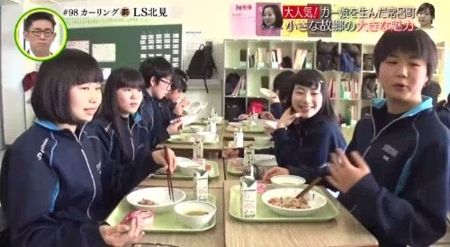 3月3日 追跡 LIVE! SPORTS ウォッチャー カーリング LS北見 常呂中学校