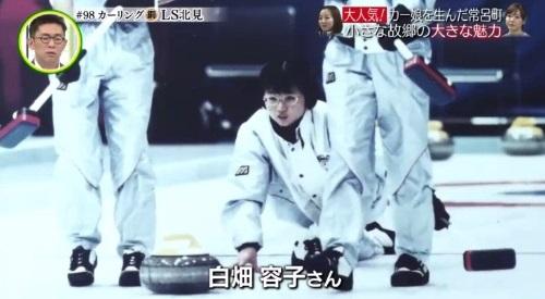 3月3日 追跡 LIVE! SPORTS ウォッチャー カーリング LS北見 白畑容子さん