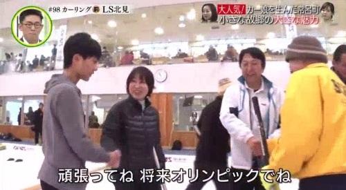3月3日 追跡 LIVE! SPORTS ウォッチャー カーリング LS北見 老若男女