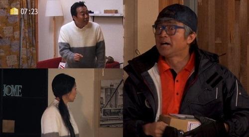 Amazon さまぁ~ずハウス 第1話 「印鑑」 三村 大竹 芦名星 3分割