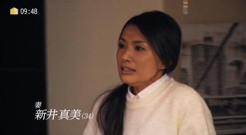 Amazon さまぁ~ずハウス 第1話 「印鑑」芦名星 新井真実役