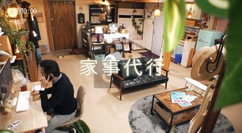Amazon さまぁ~ずハウス 第2話 「家事代行」 タイトル