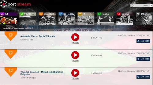 Bリーグのストリーミング視聴方法 Sportstream