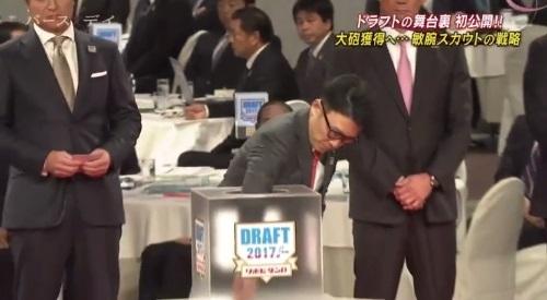 TBS バース・デイ 楽天イーグルス ドラフト会議本番 立花社長