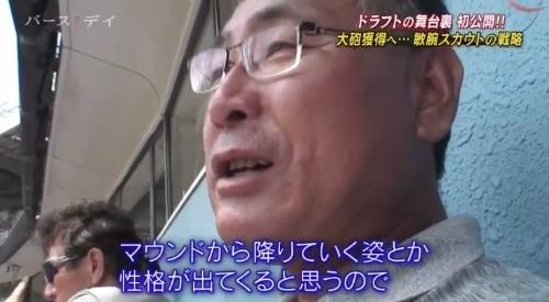 TBS バース・デイ 楽天イーグルス 球団スカウト 後関 マウンドから降りる姿
